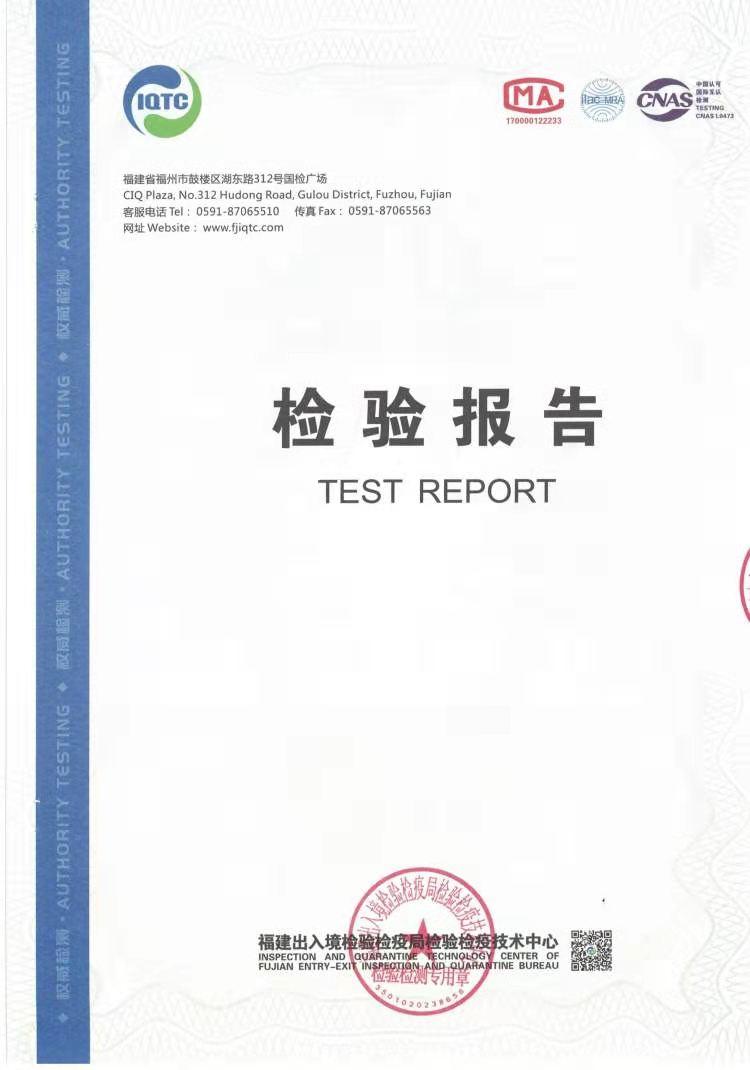 柔丫纸尿裤皮肤刺激性测试报告